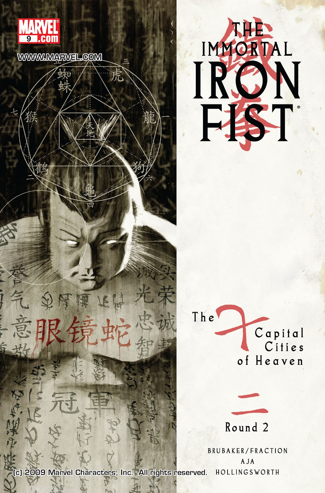 The Immortal Iron Fist issue 9 - Page 1