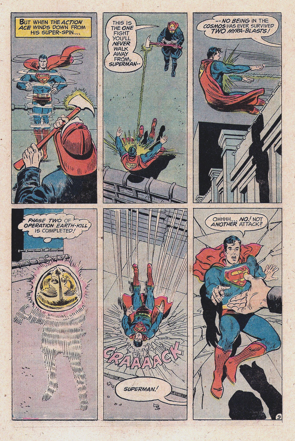Read online Action Comics (1938) comic -  Issue #444 - 15