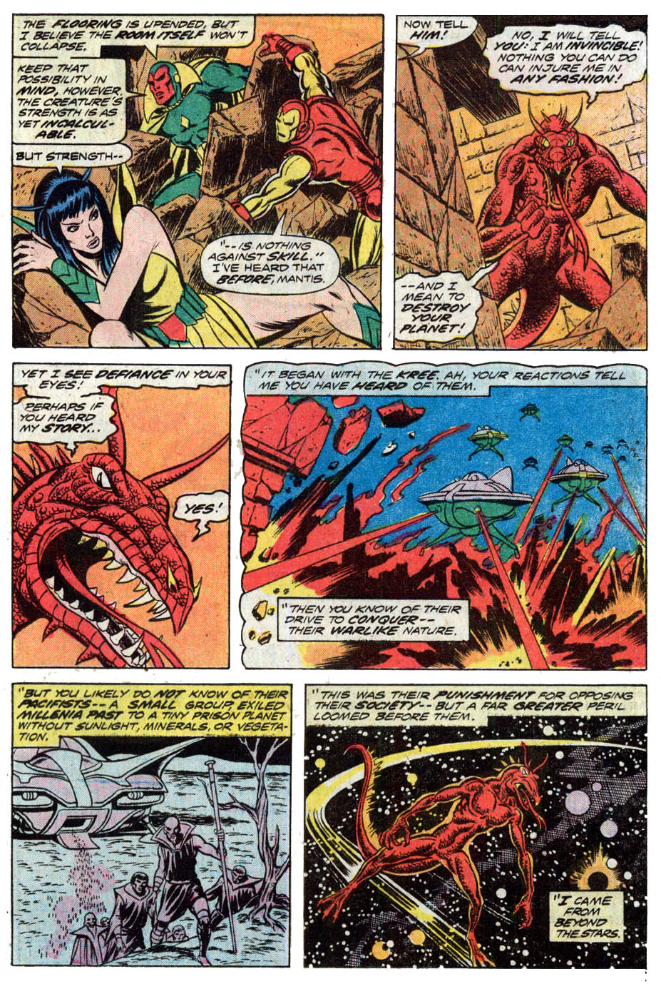 The Avengers (1963) 124 Page 7