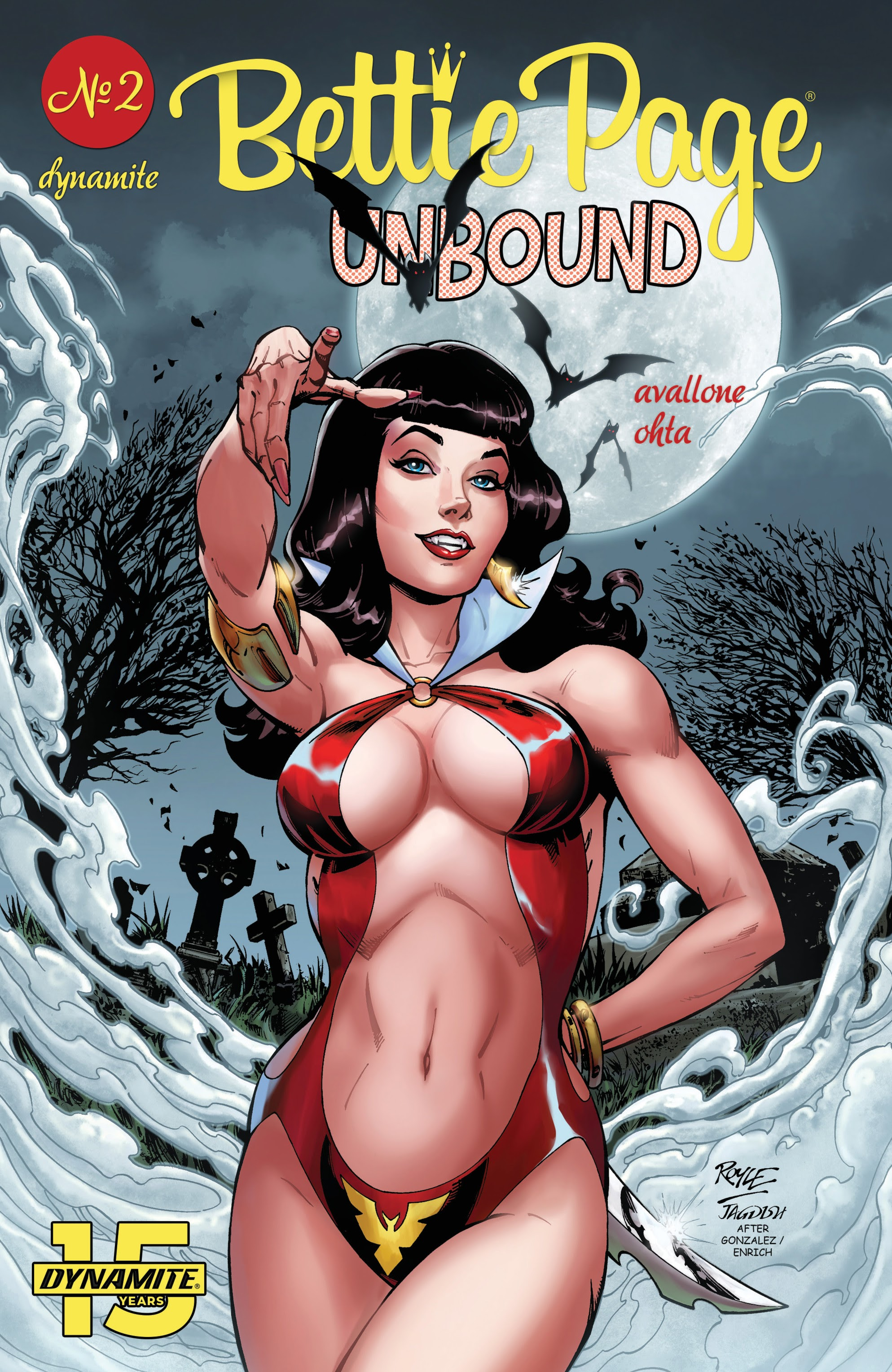 Bettie Page: Unbound issue 2 - Page 1
