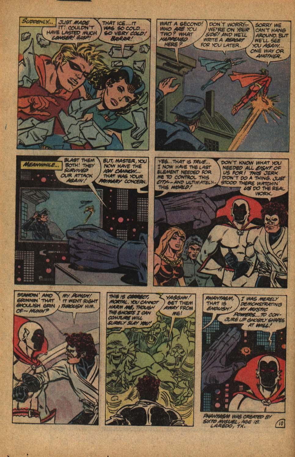 Read online Adventure Comics (1938) comic -  Issue #485 - 16
