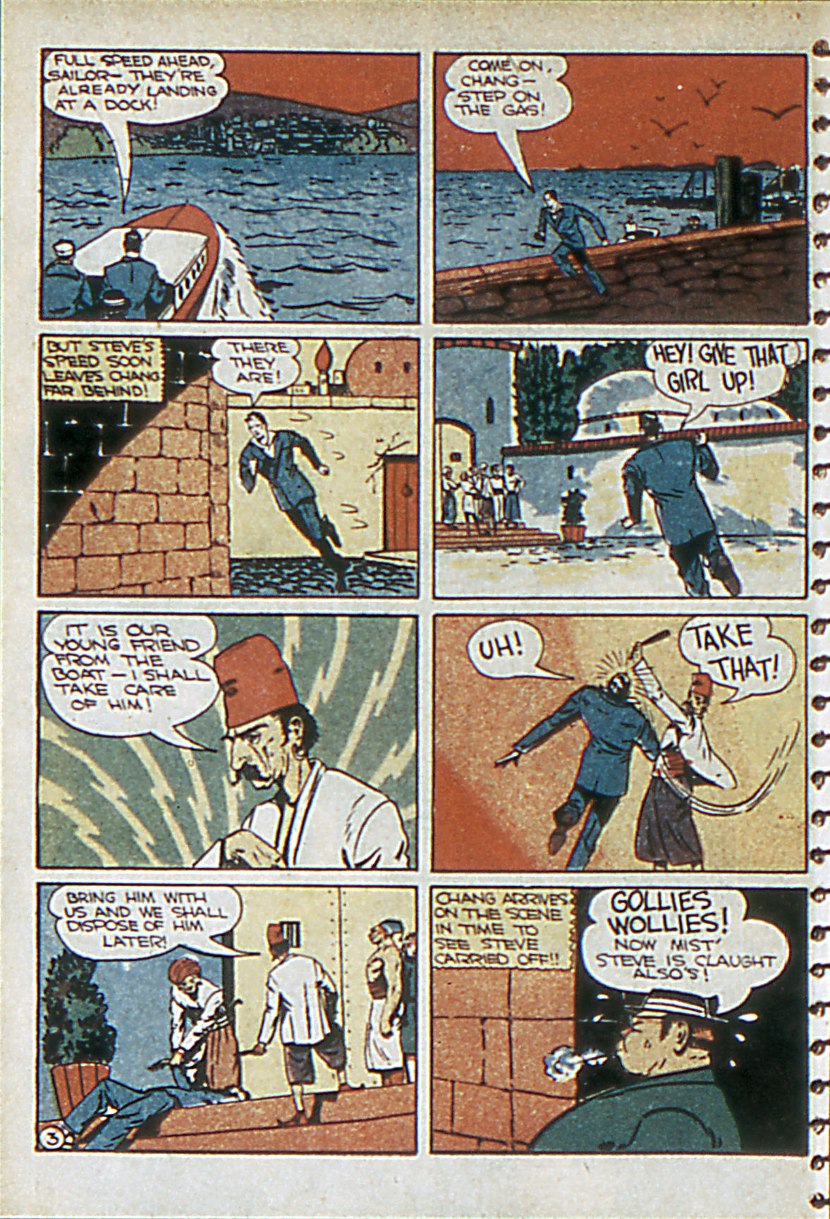 Read online Adventure Comics (1938) comic -  Issue #55 - 51