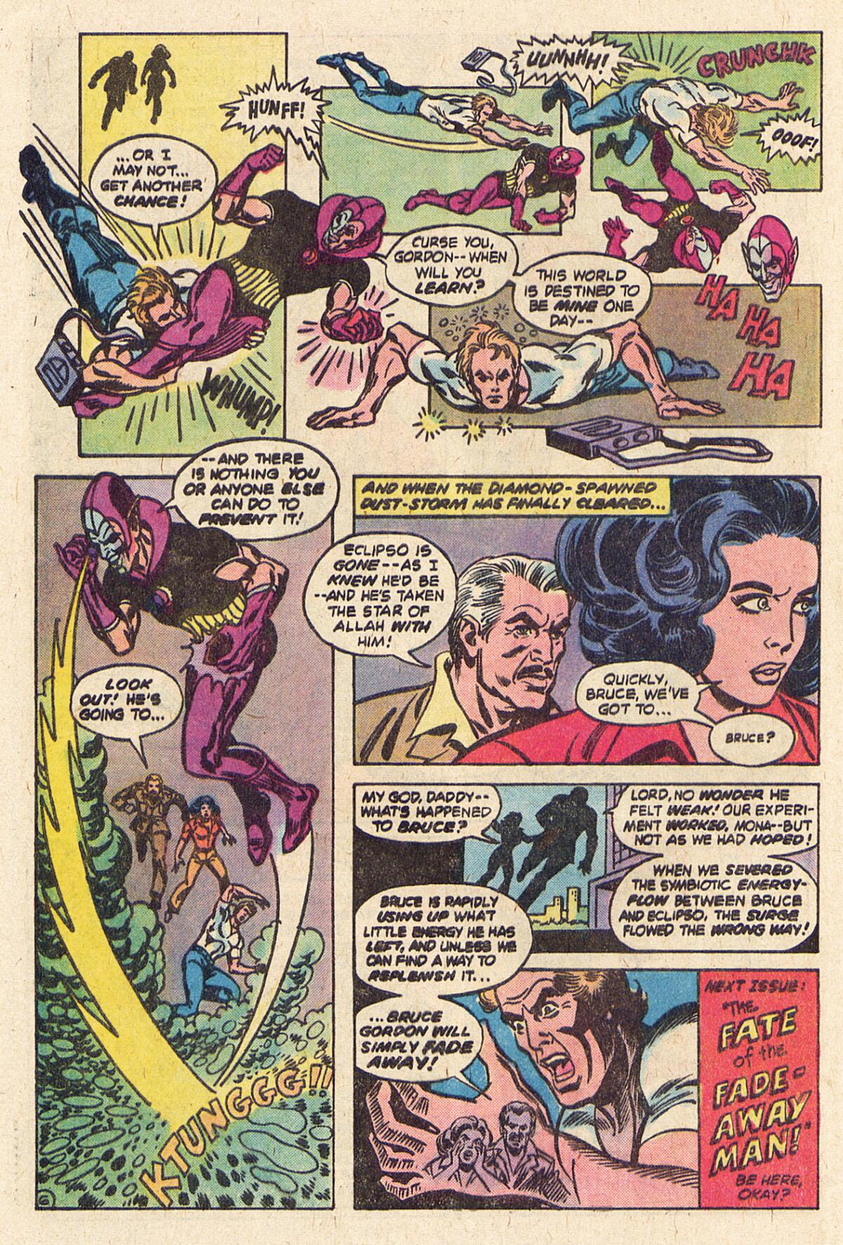 Read online Adventure Comics (1938) comic -  Issue #457 - 24
