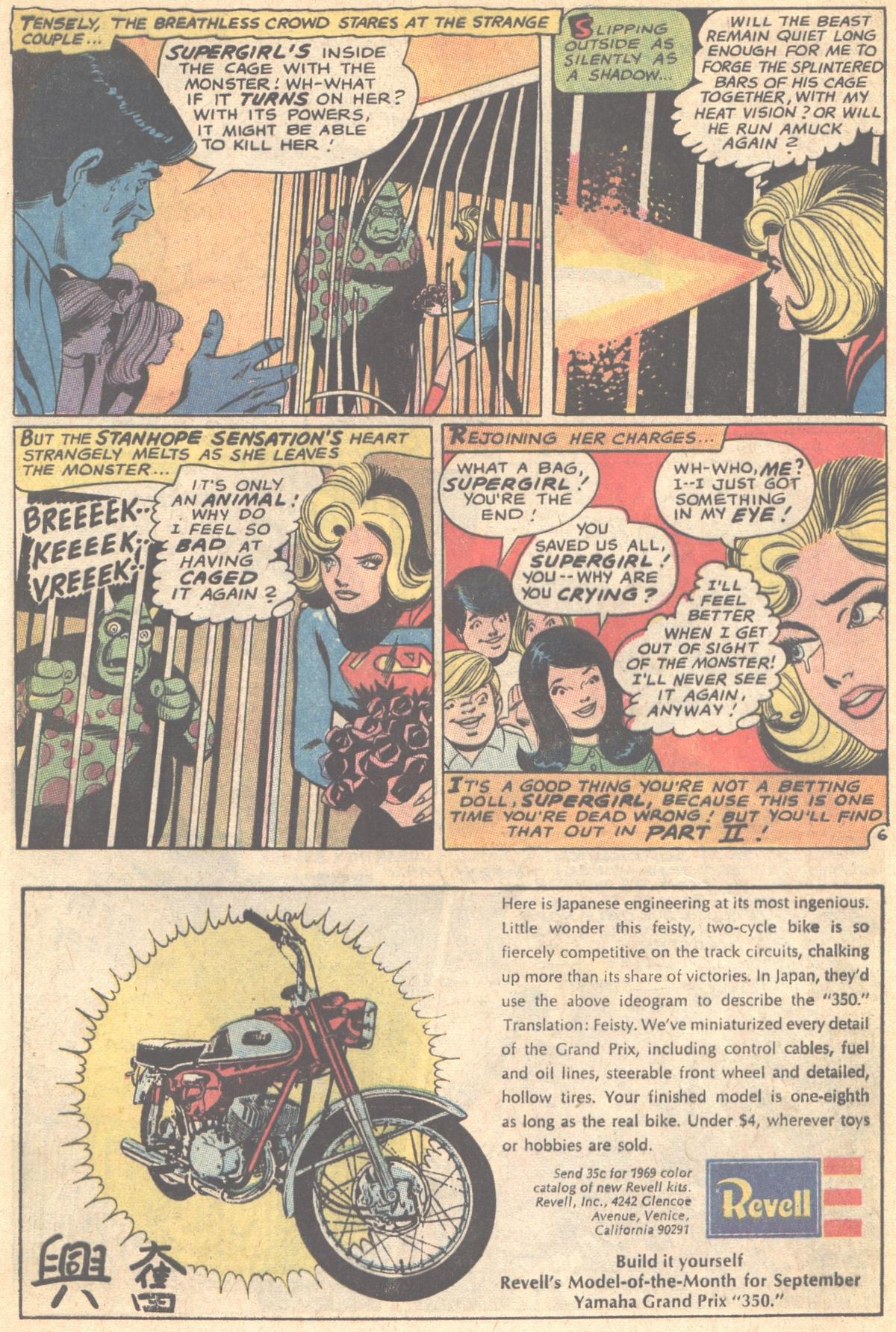 Read online Adventure Comics (1938) comic -  Issue #386 - 8