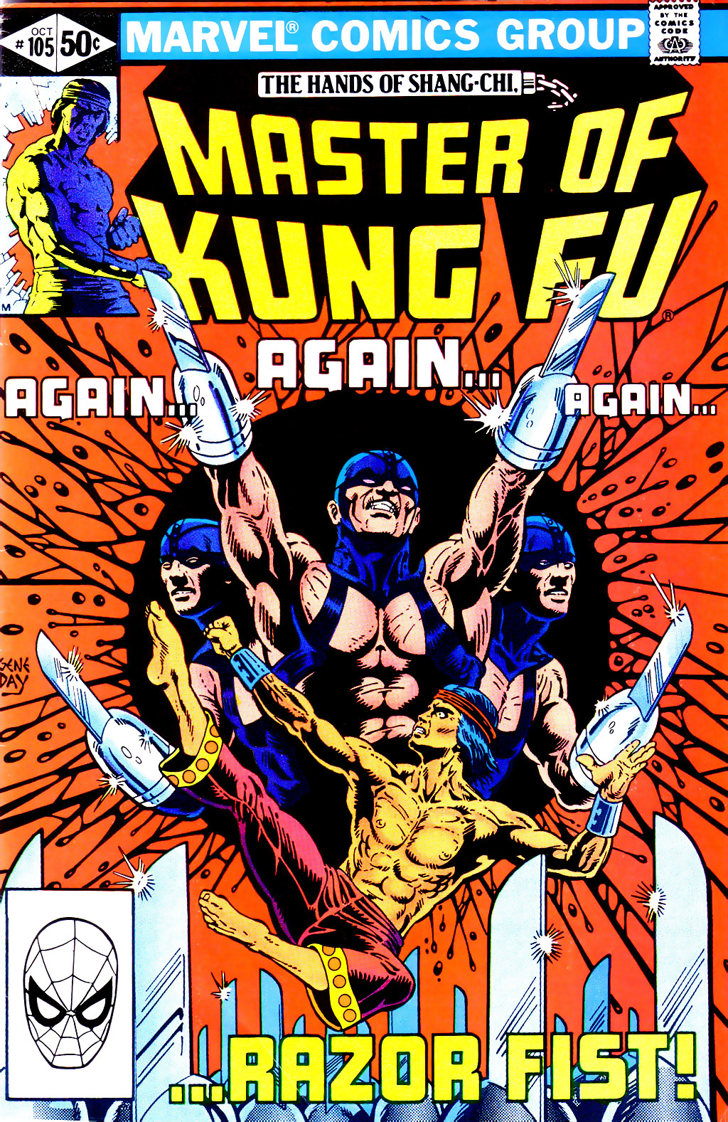 Master of Kung Fu (1974) issue 105 - Page 1