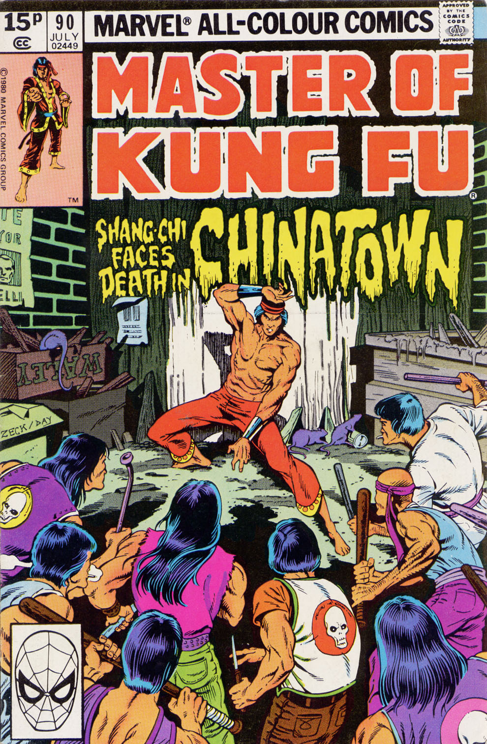 Master of Kung Fu (1974) issue 90 - Page 1