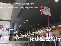 港珠澳大橋-澳門機場交通攻略:日間+深夜巴士轉乘方法