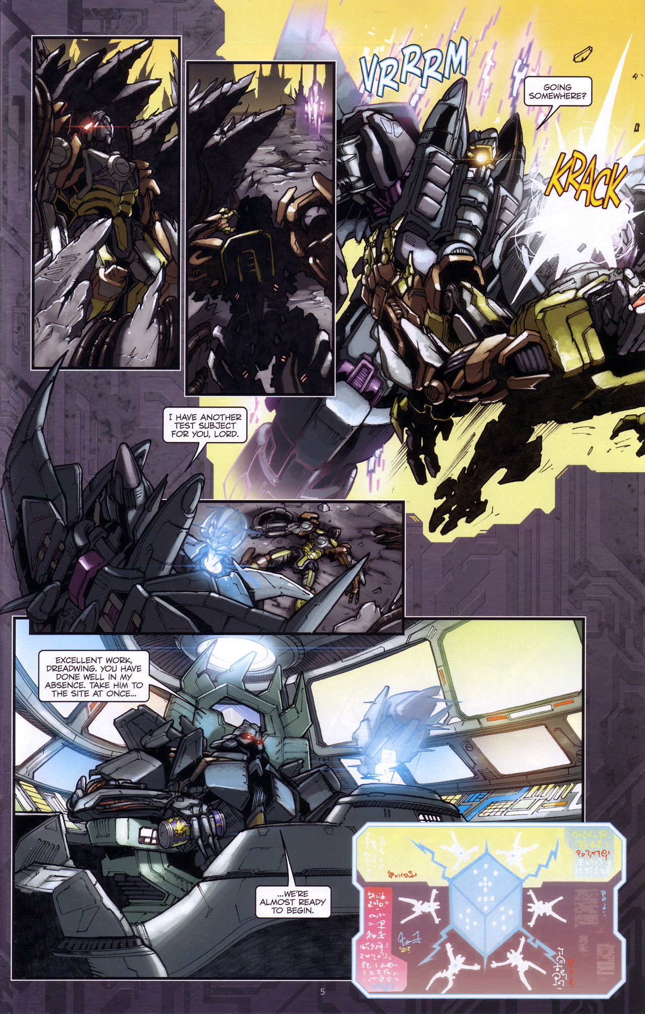 Read online Transformers: The Reign of Starscream comic -  Issue #4 - 7