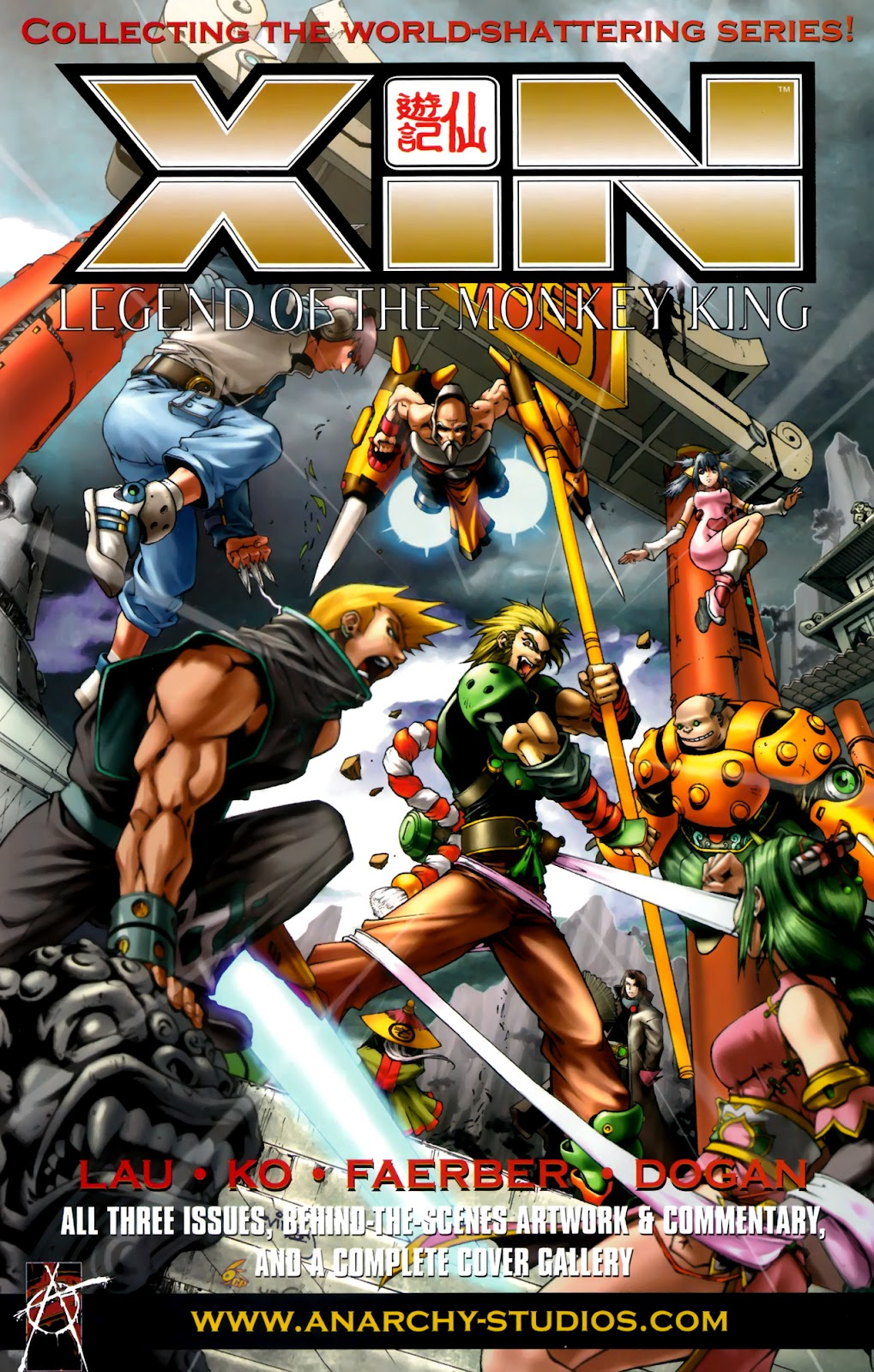 Read online Xin: Journey of the Monkey King comic -  Issue #3 - 26