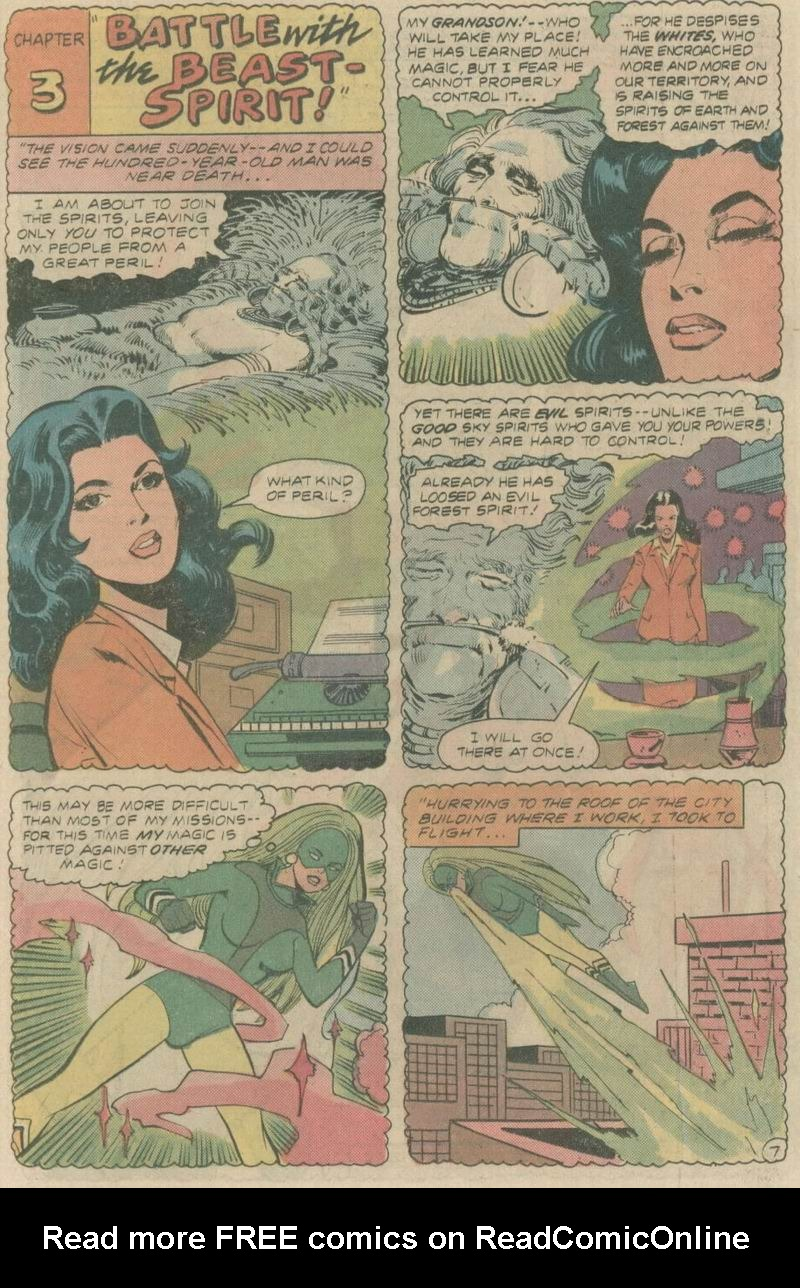 The Super Friends Issue #47 #47 - English 8