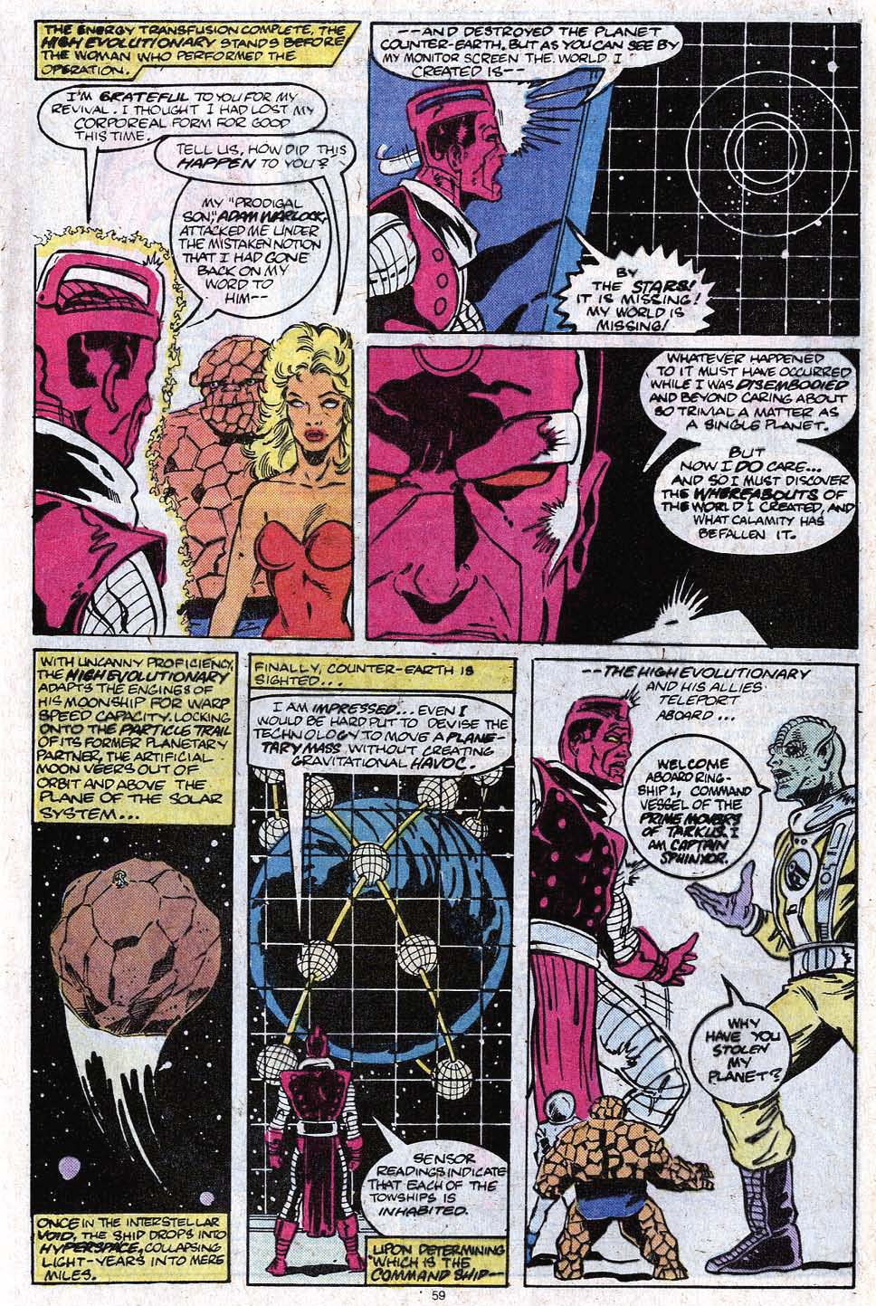 The Avengers (1963) _Annual_17 Page 60