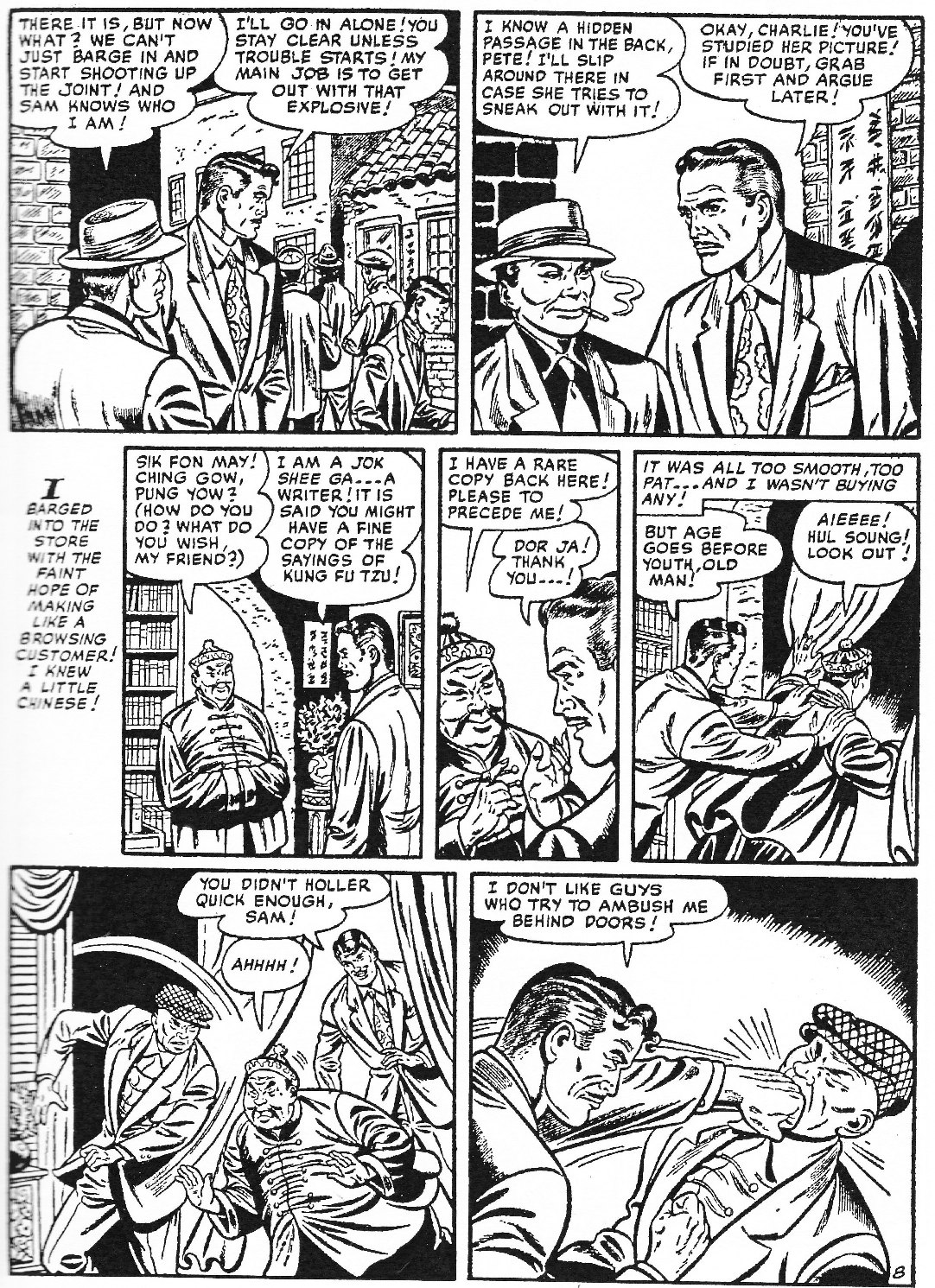 Read online Men of Mystery Comics comic -  Issue #73 - 57