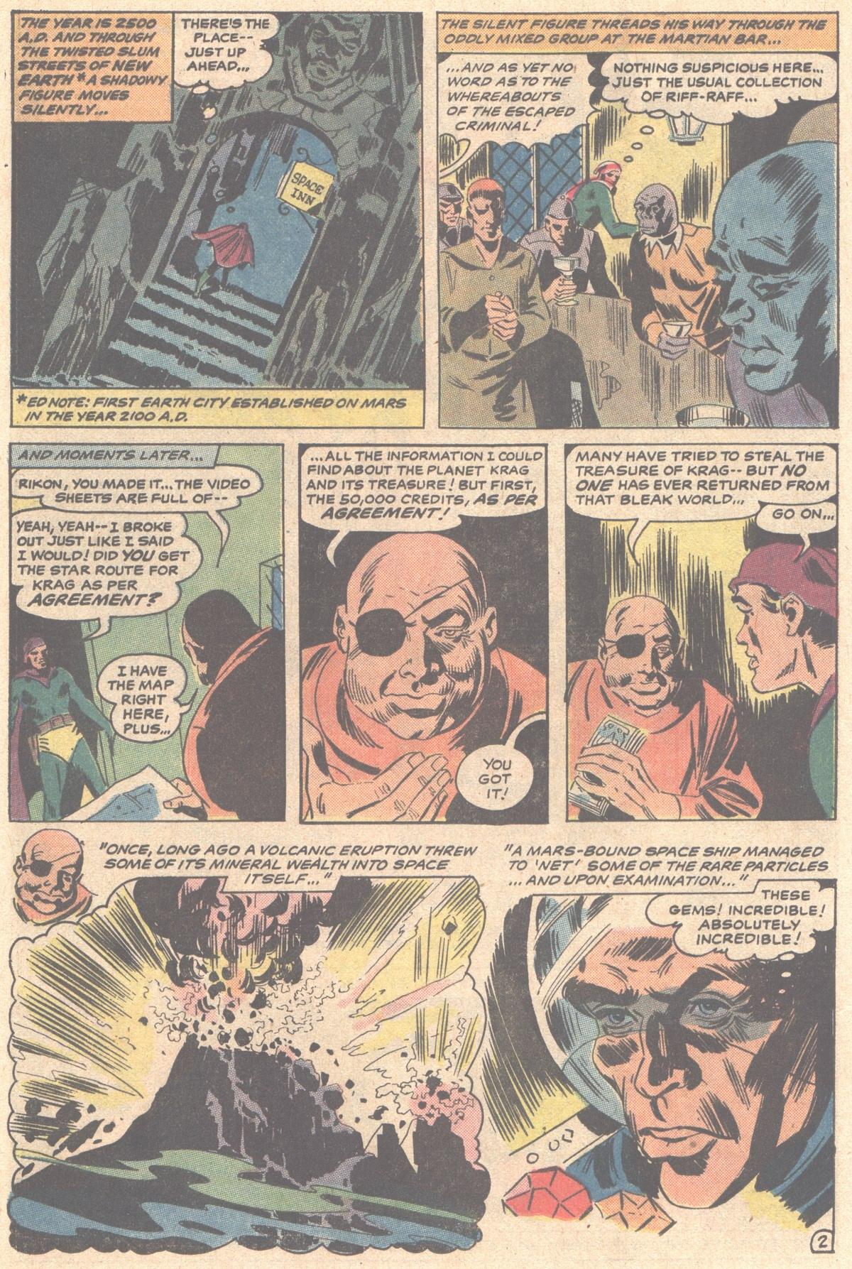 Read online Adventure Comics (1938) comic -  Issue #420 - 30