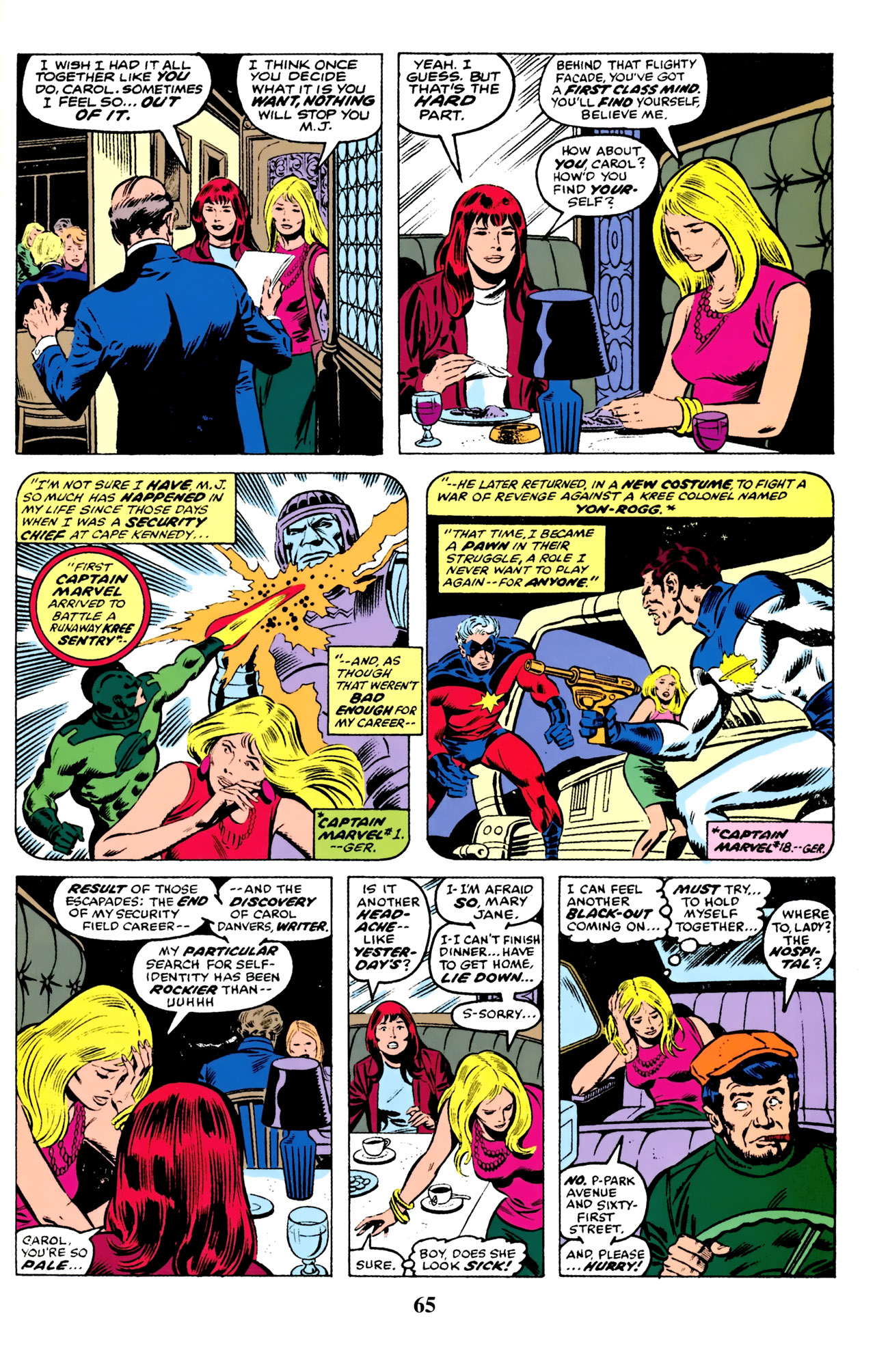 Read online Giant-Size Ms. Marvel comic -  Issue # Full - 60
