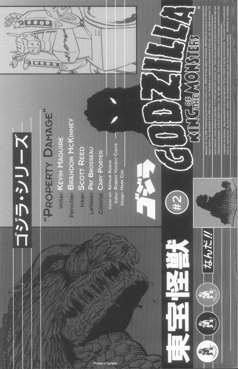 Godzilla (1995) Issue #2 #3 - English 2