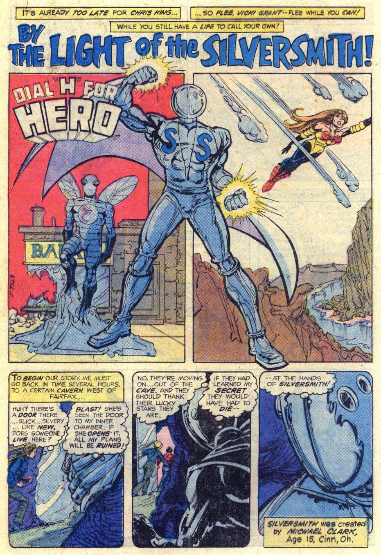 Read online Adventure Comics (1938) comic -  Issue #482 - 14