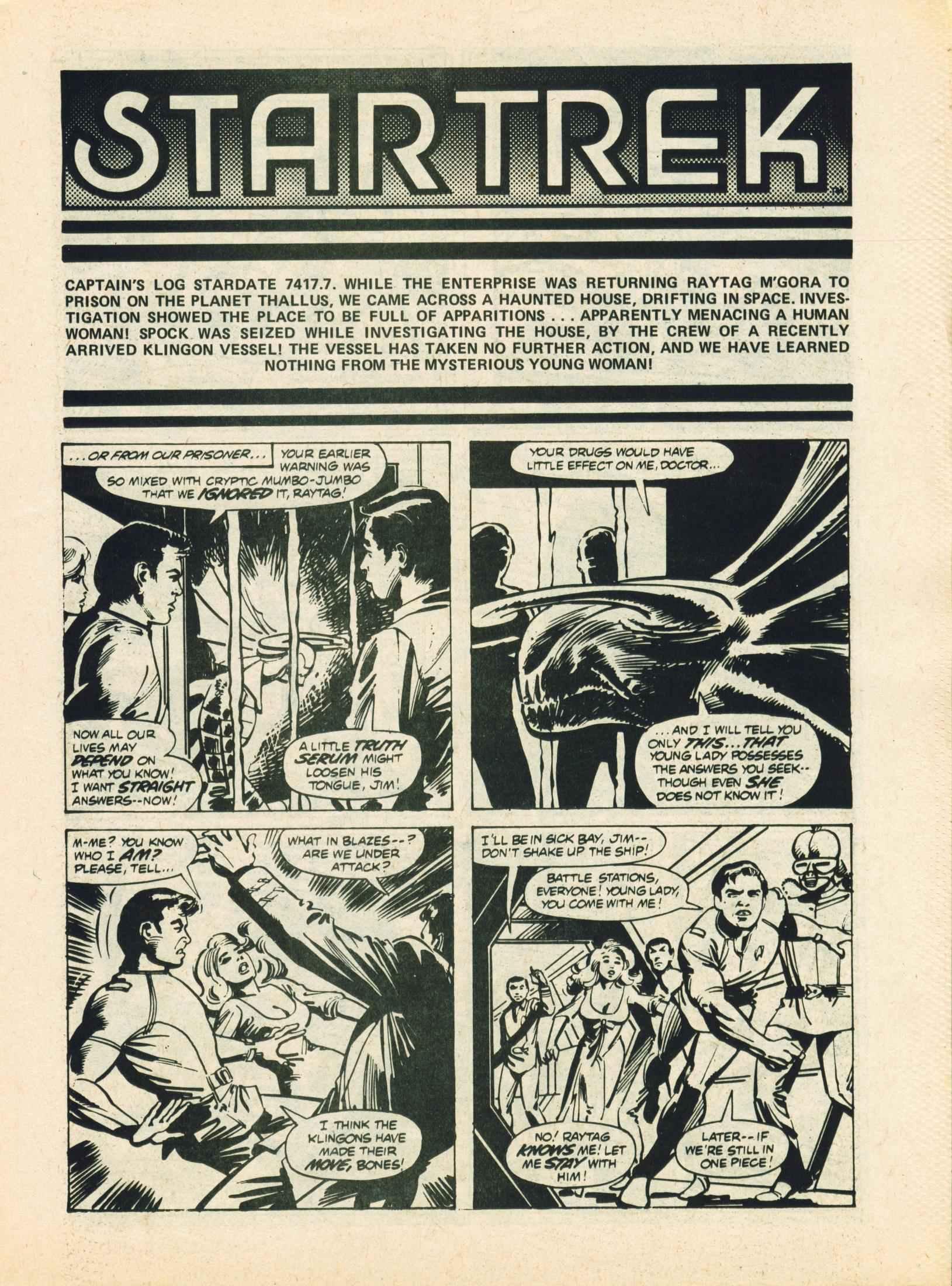 Read online Future Tense comic -  Issue #16 - 9