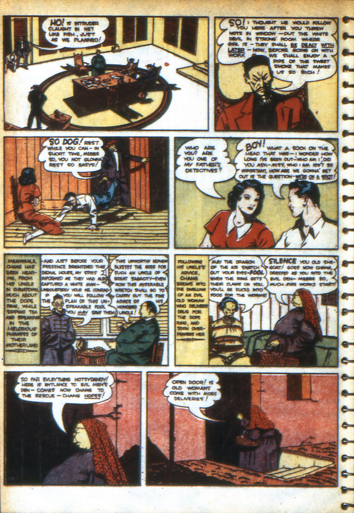 Read online Adventure Comics (1938) comic -  Issue #47 - 49
