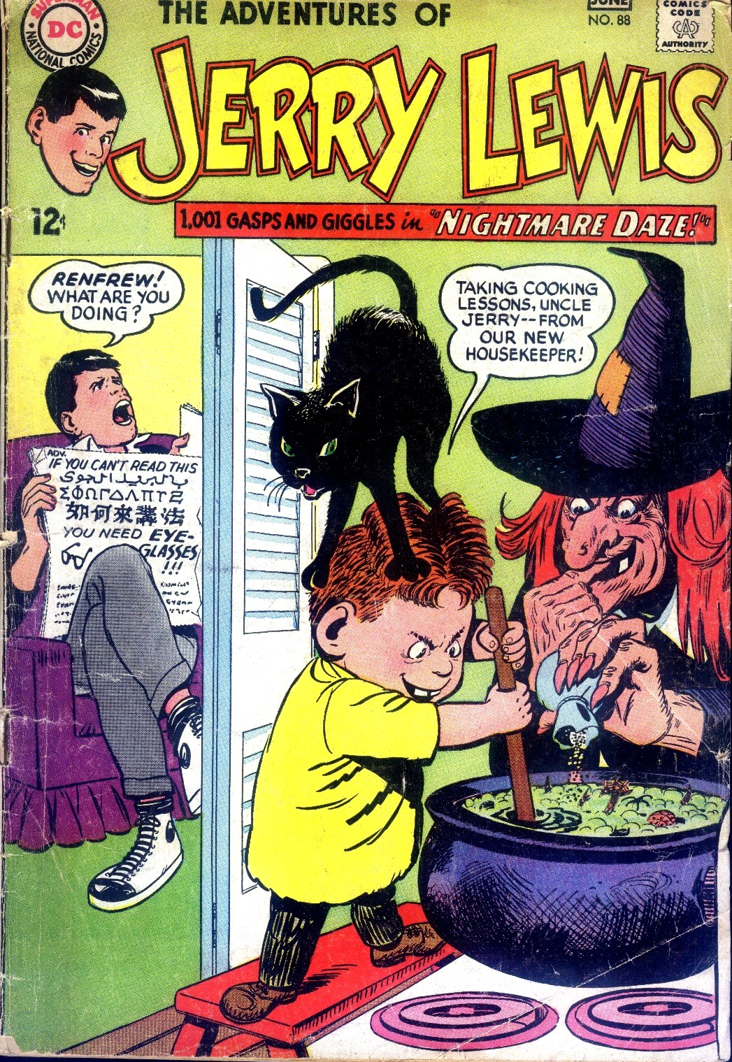 The Adventures of Jerry Lewis issue 88 - Page 1