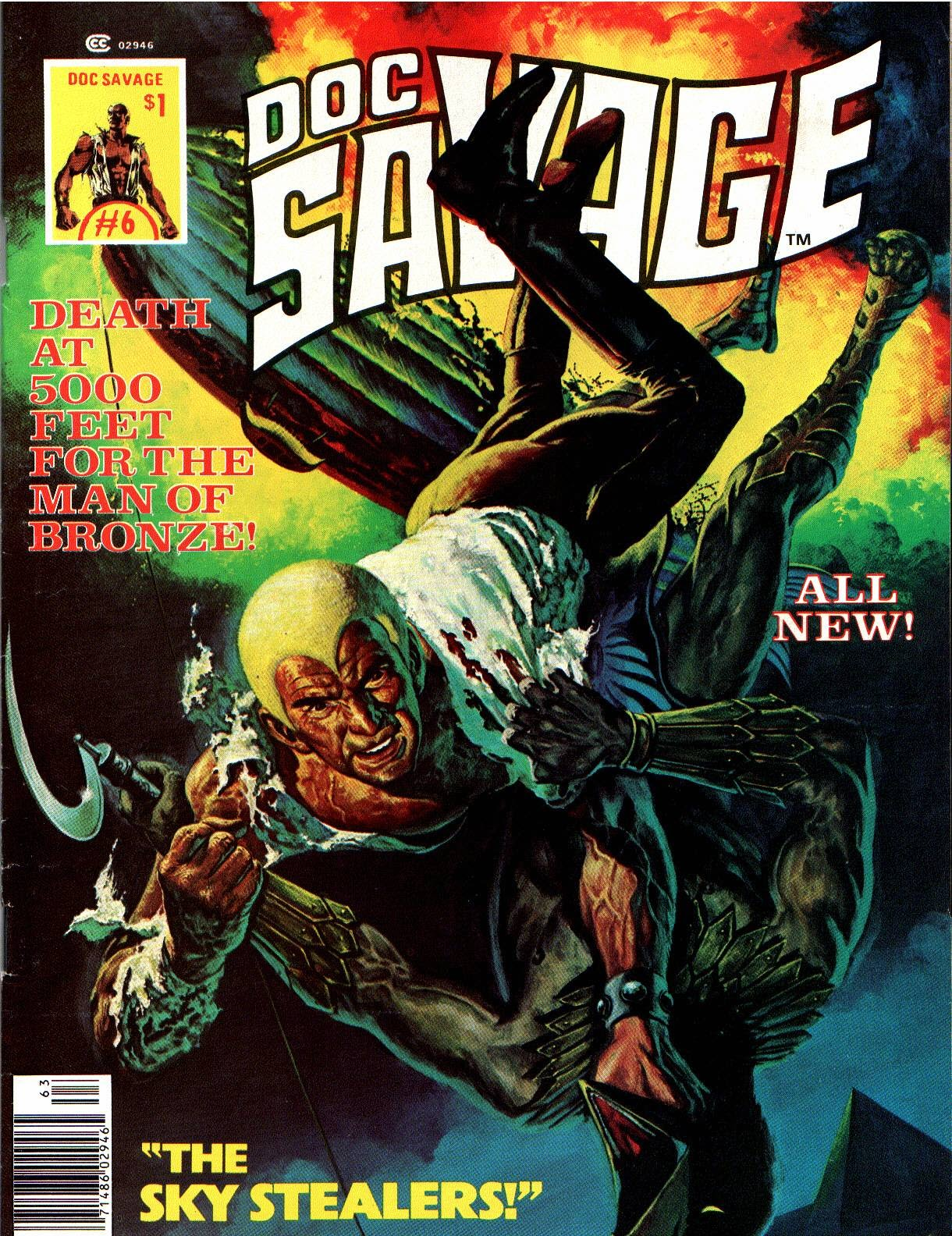 Doc Savage (1975) issue 6 - Page 1