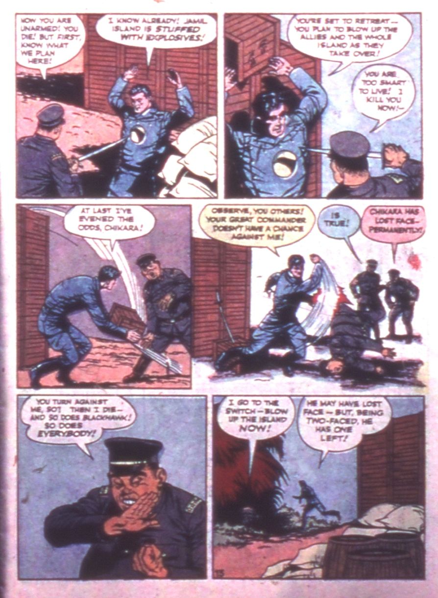 Modern Comics issue 44 - Page 15
