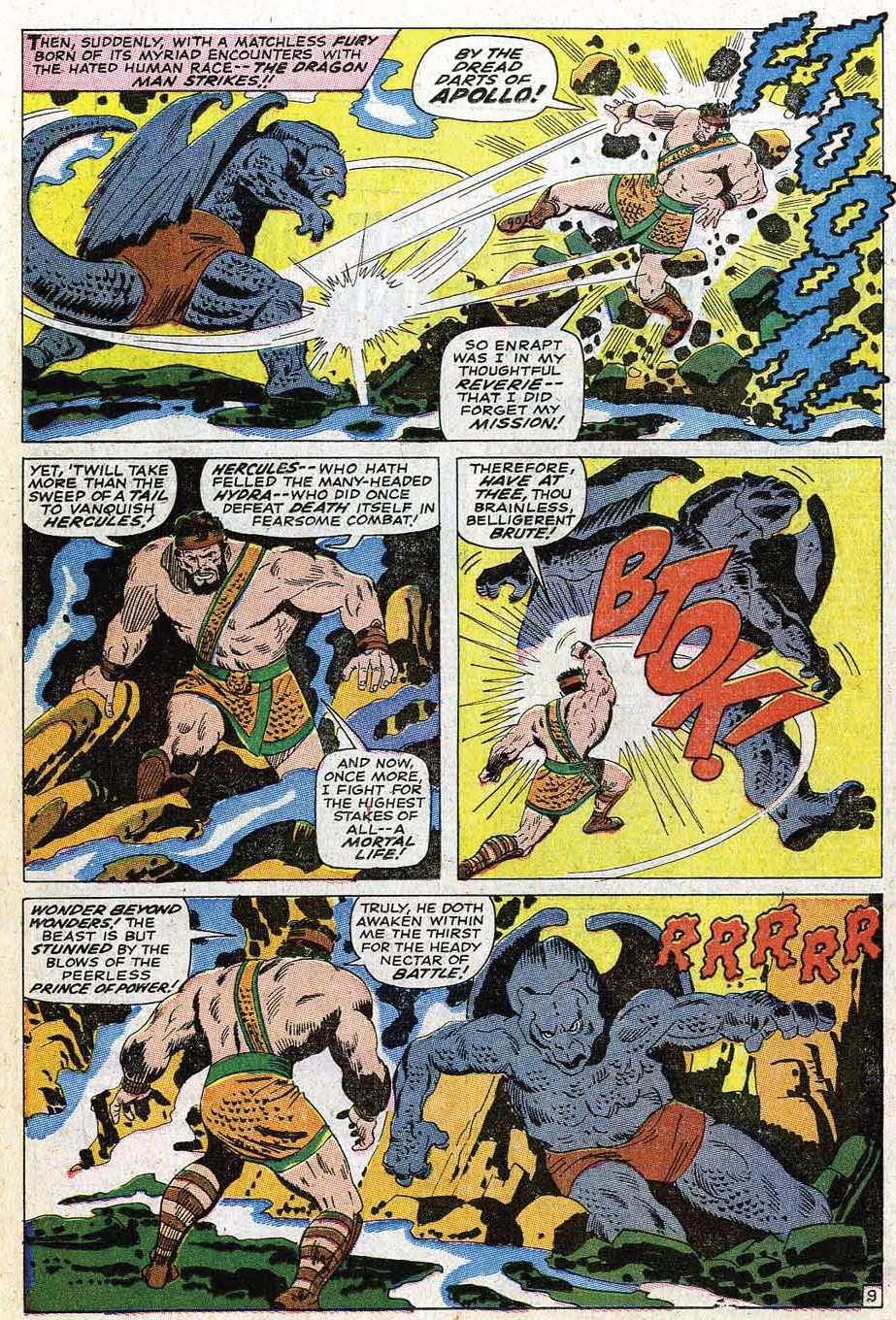 The Avengers (1963) 42 Page 13