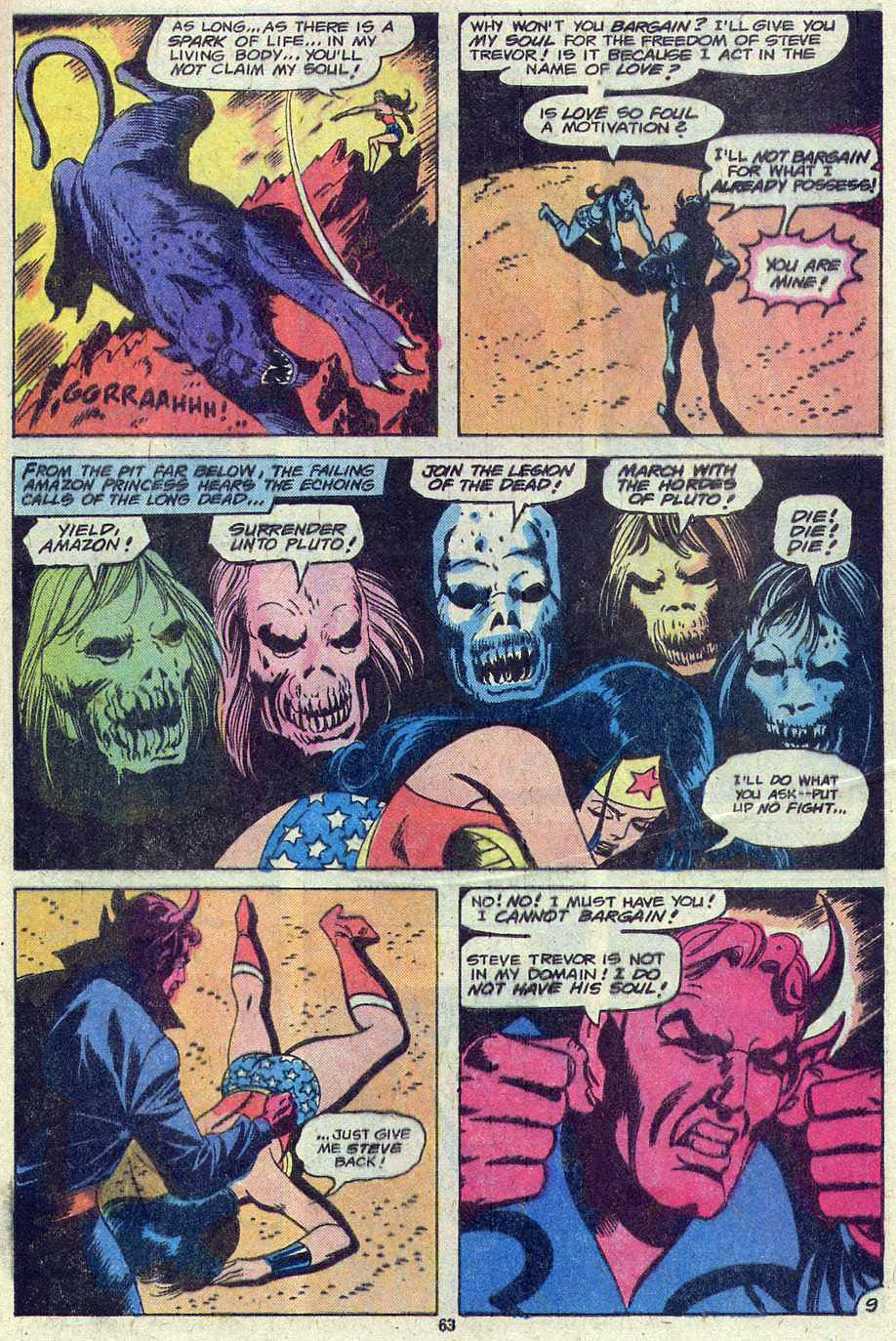 Read online Adventure Comics (1938) comic -  Issue #460 - 63