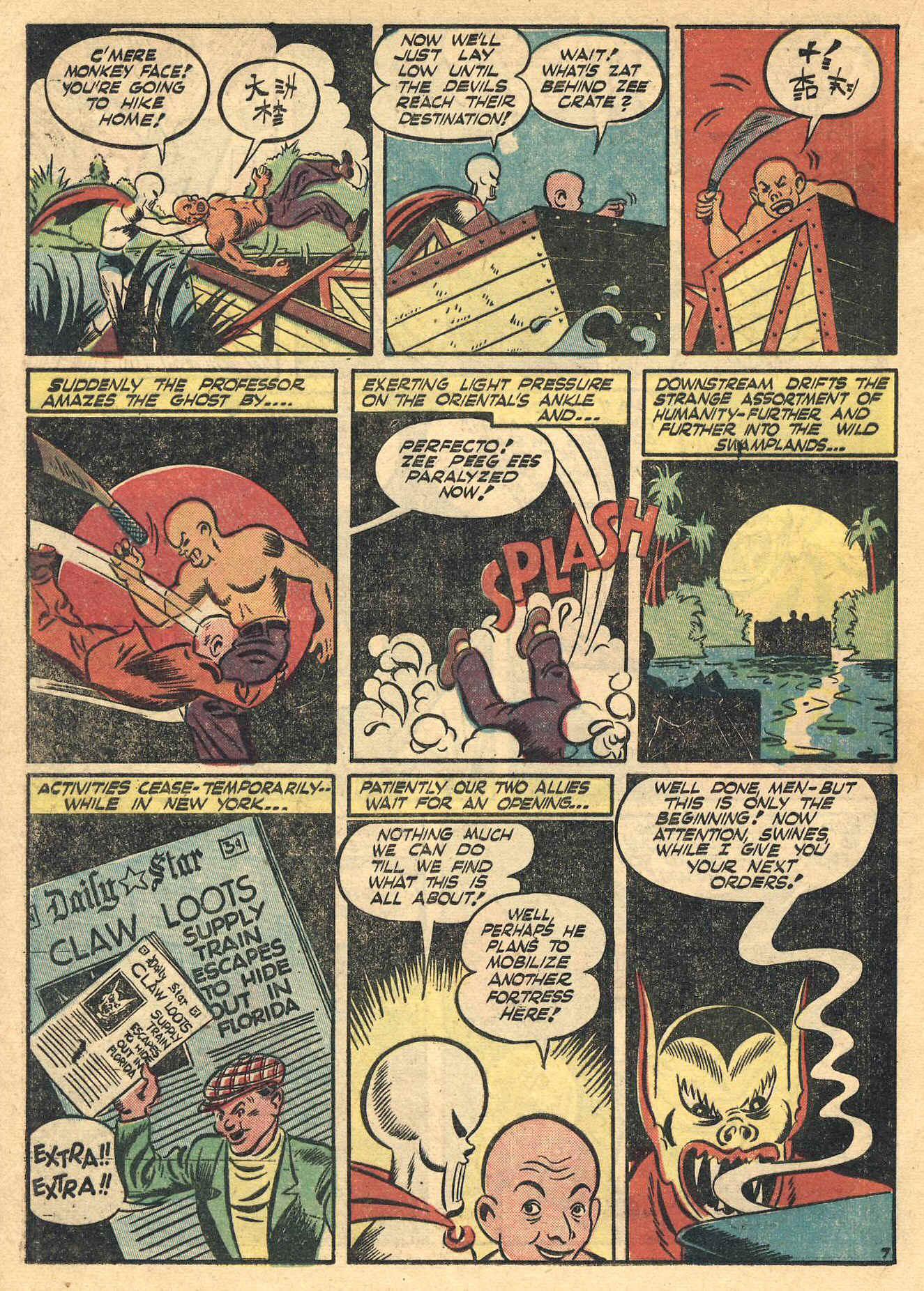 Daredevil (1941) issue 16 - Page 38