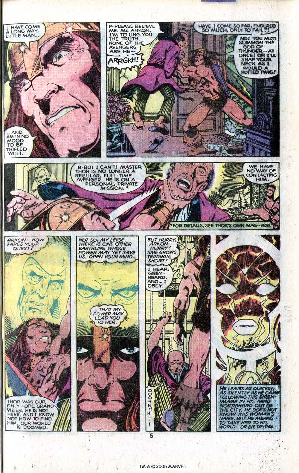 Read online Uncanny X-Men (1963) comic -  Issue # _Annual 3 - 7