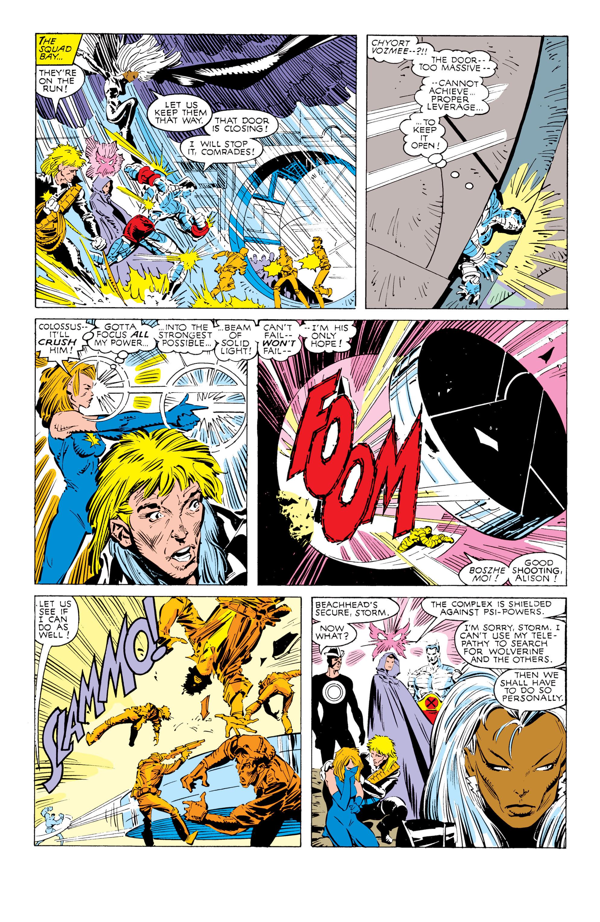 Read online Uncanny X-Men (1963) comic -  Issue #238 - 18