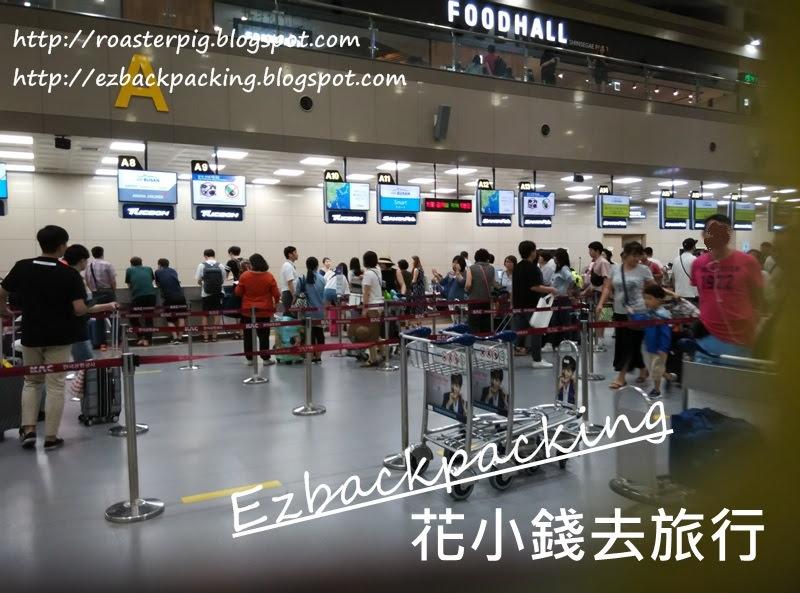 釜山機場CHECKIN櫃台