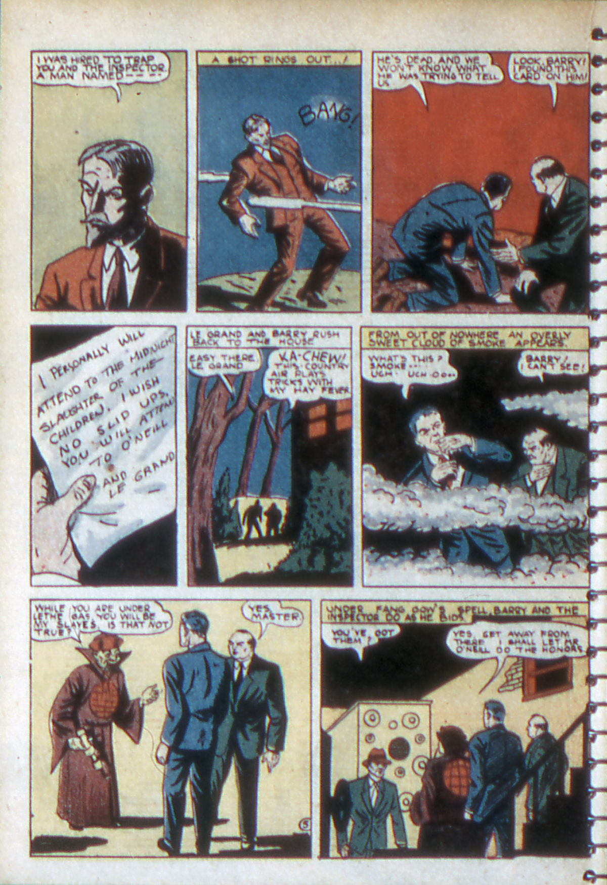 Read online Adventure Comics (1938) comic -  Issue #54 - 17