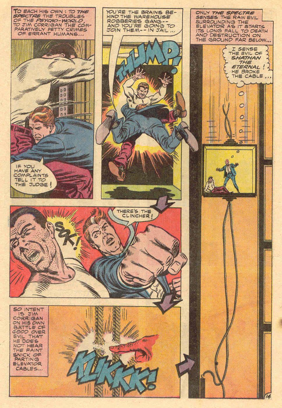 Read online Adventure Comics (1938) comic -  Issue #492 - 87