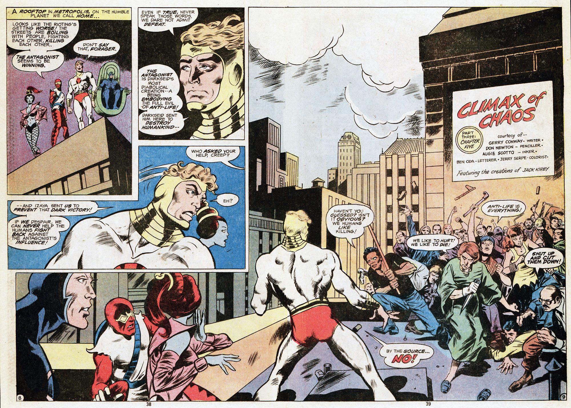Read online Adventure Comics (1938) comic -  Issue #459 - 39