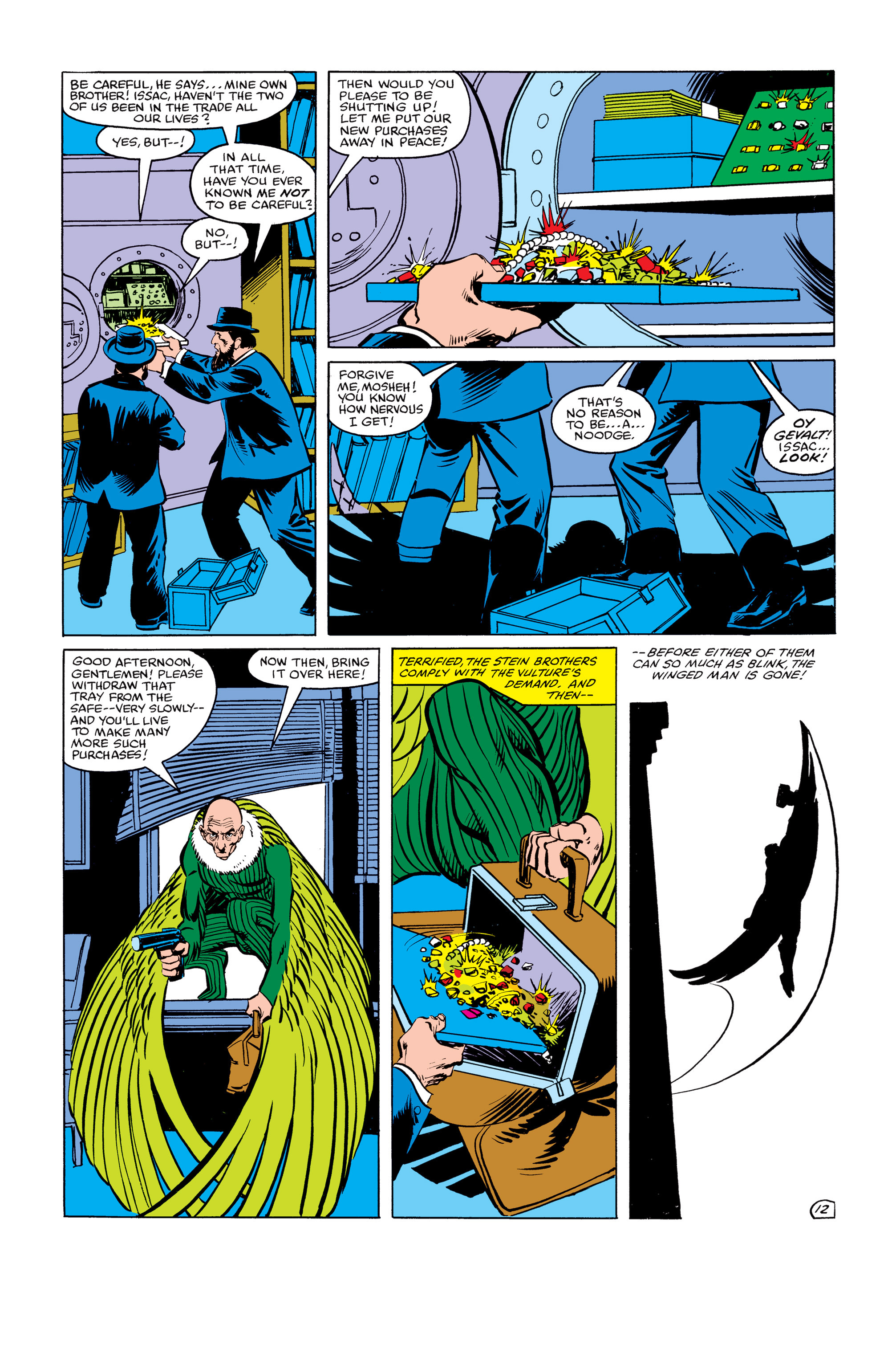 The Amazing Spider-Man (1963) 224 Page 12