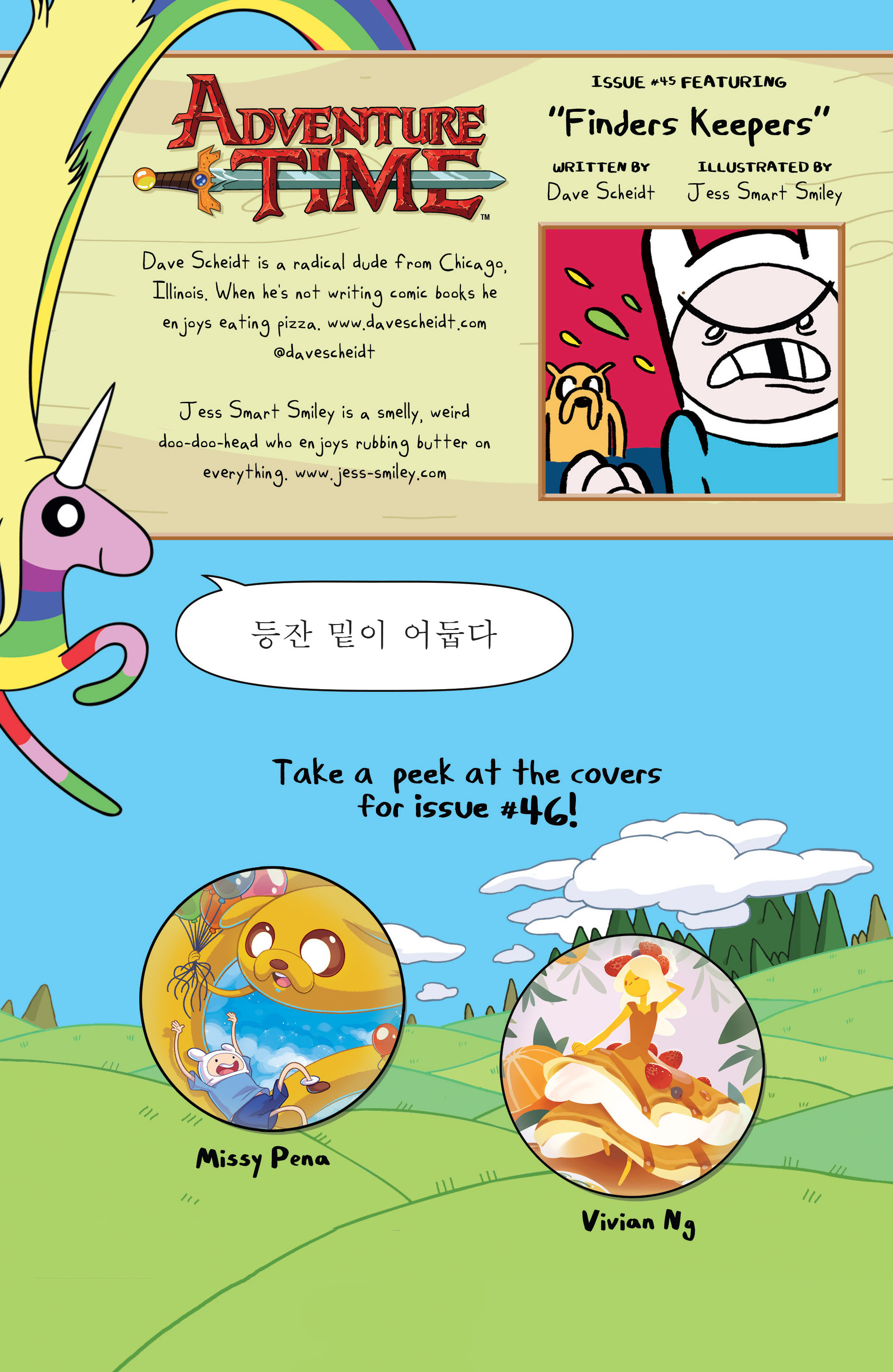 Read online Adventure Time comic -  Issue #45 - 33