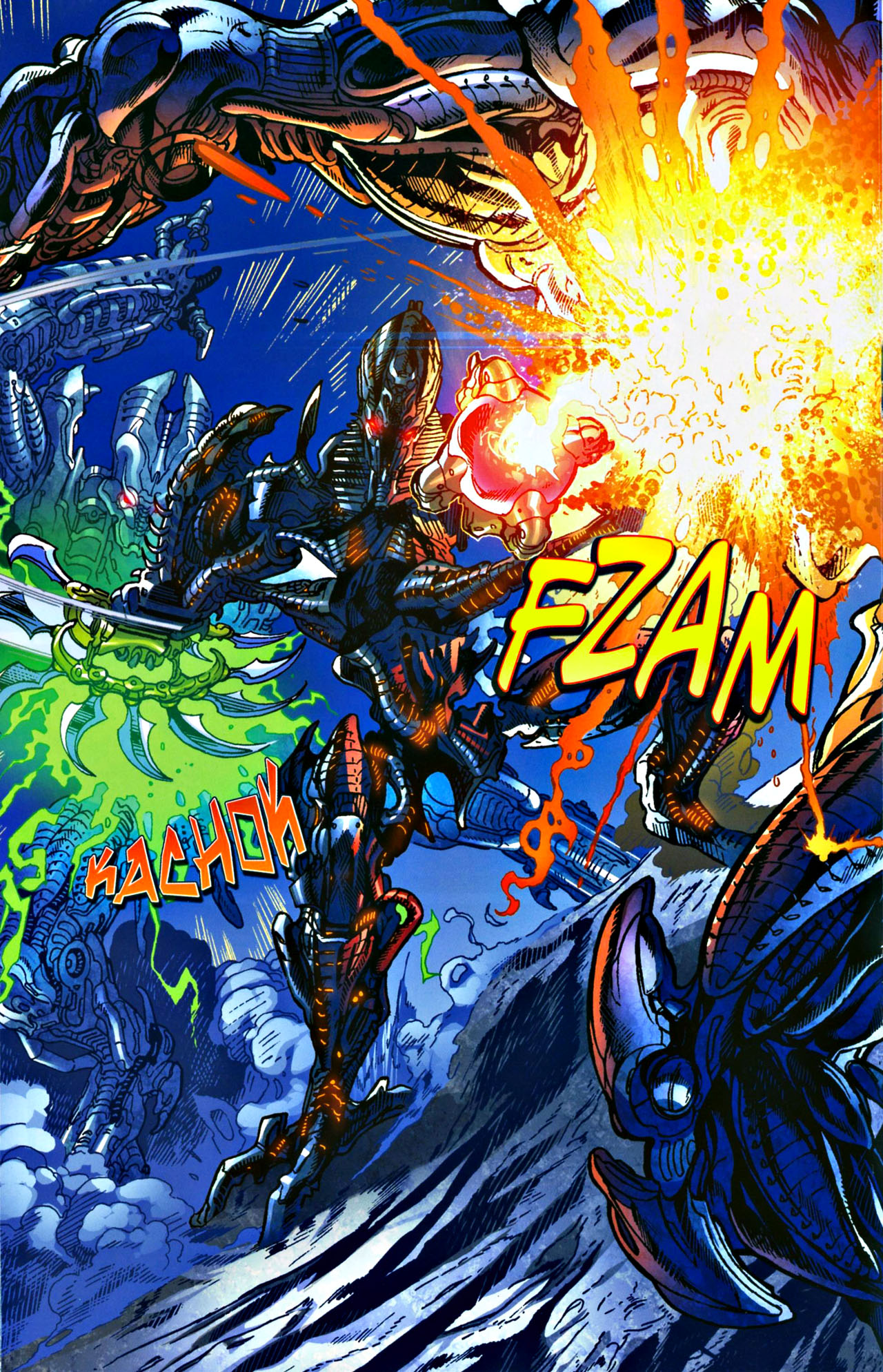 Read online Transformers: Tales of The Fallen comic -  Issue #4 - 17
