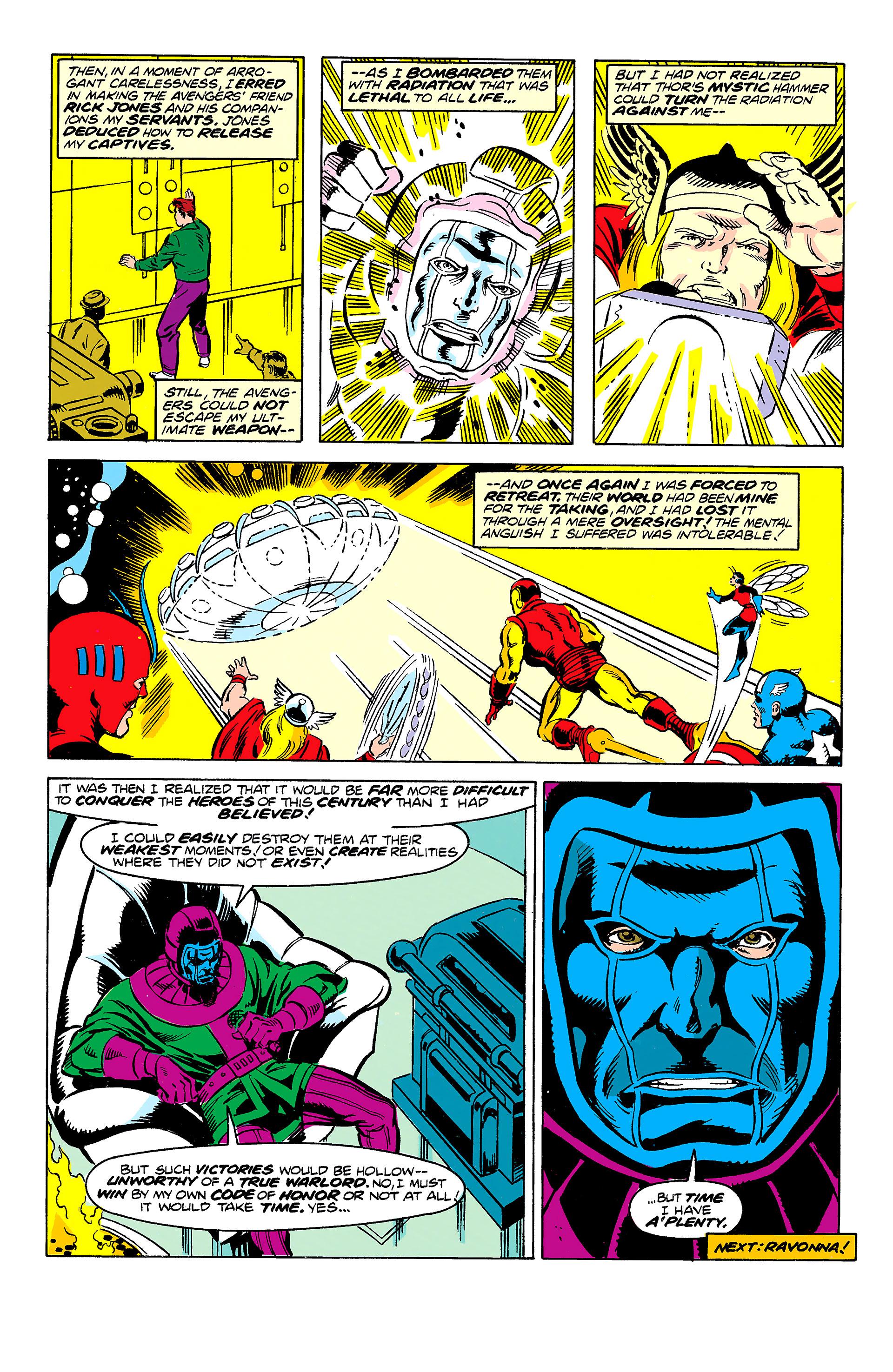 Read online Captain America (1968) comic -  Issue # _Annual 11 - 55