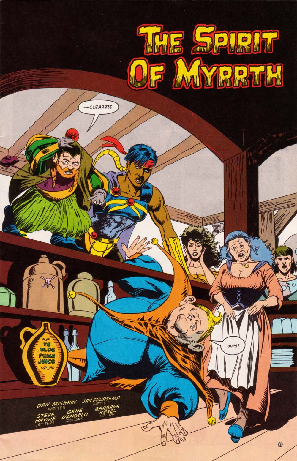Read online Advanced Dungeons & Dragons comic -  Issue #5 - 4