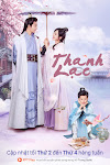 Thanh Lạc - My Husband In Law (Qing Luo)