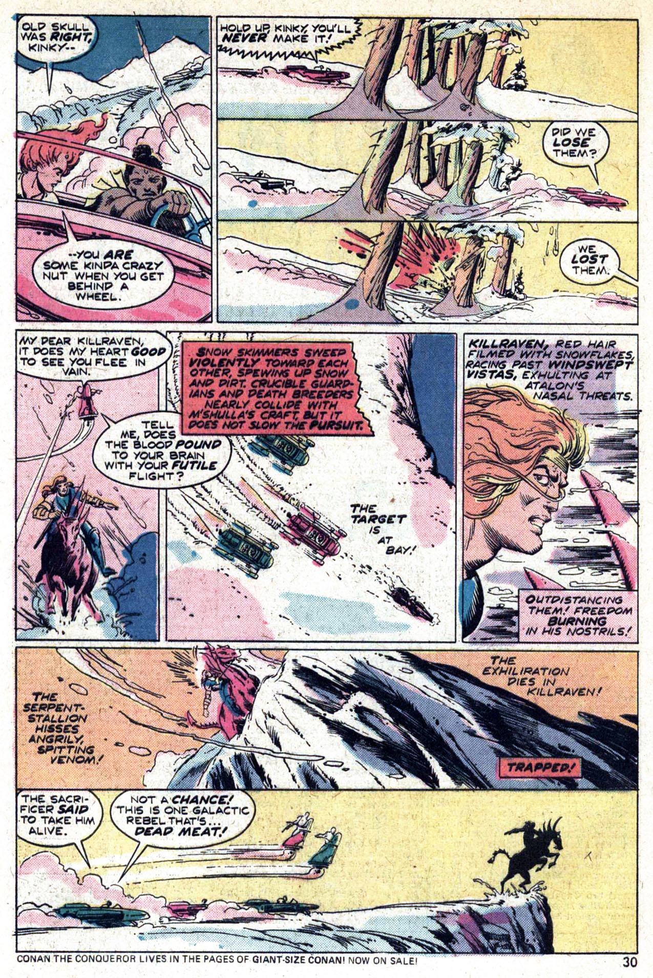 Read online Amazing Adventures (1970) comic -  Issue #29 - 32