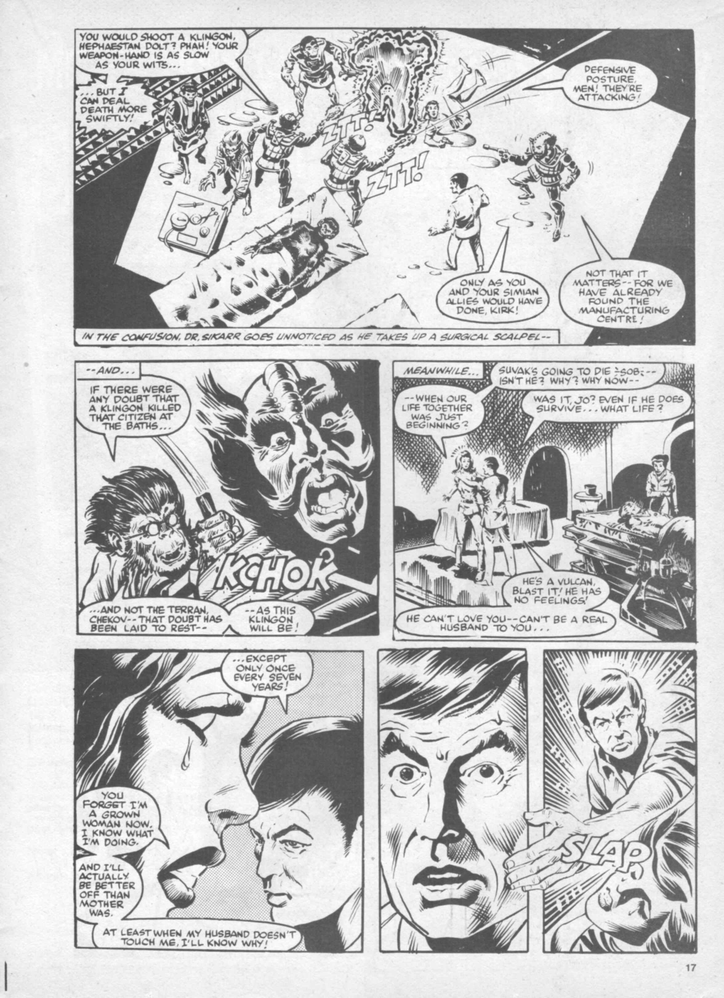 Read online Future Tense comic -  Issue #37 - 17