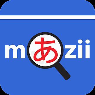 Từ điển Nhật Việt - Việt Nhật Mazii v4.9.24 [Vip]