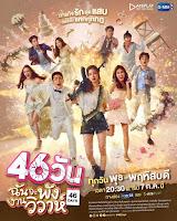 46 Ngày - San Bằng Đám Cưới - 46 Days