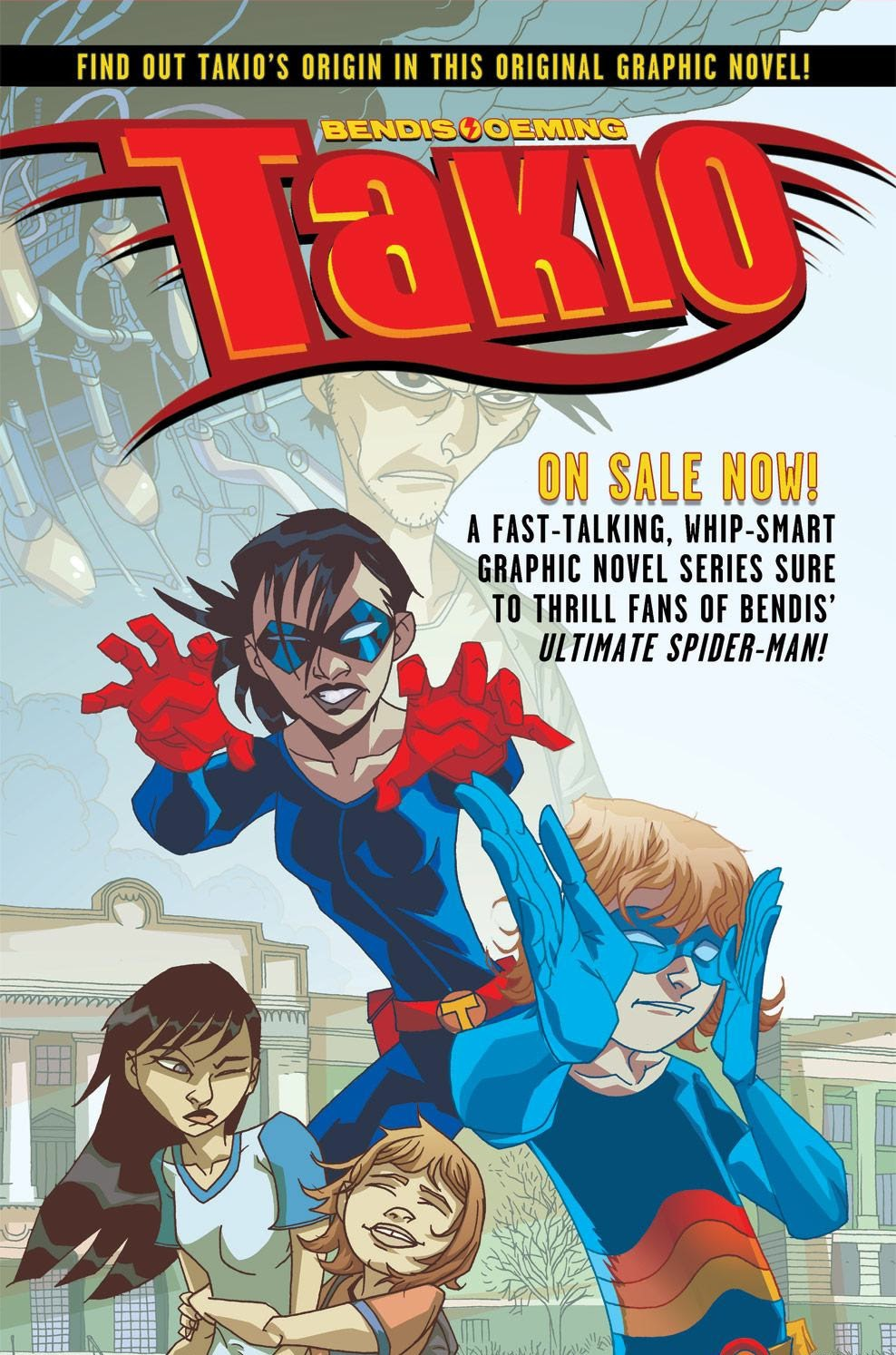 Read online Takio (2012) comic -  Issue #2 - 33