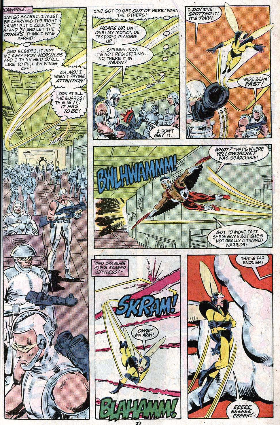 The Avengers (1963) _Annual_17 Page 34