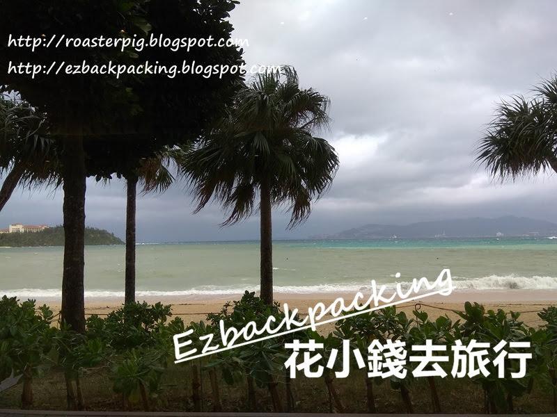2014年沖繩海洋博公園花火大會+夏日節詳情-花小錢去旅行