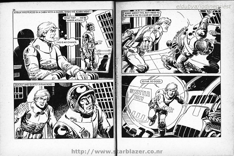 Starblazer issue 65 - Page 15