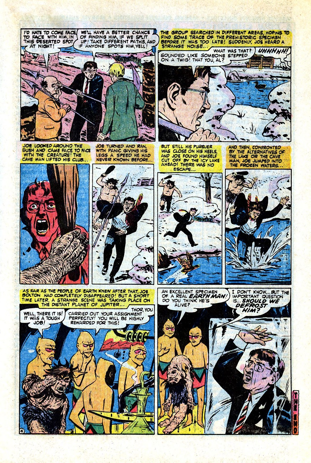 Chamber of Chills (1972) issue 10 - Page 21