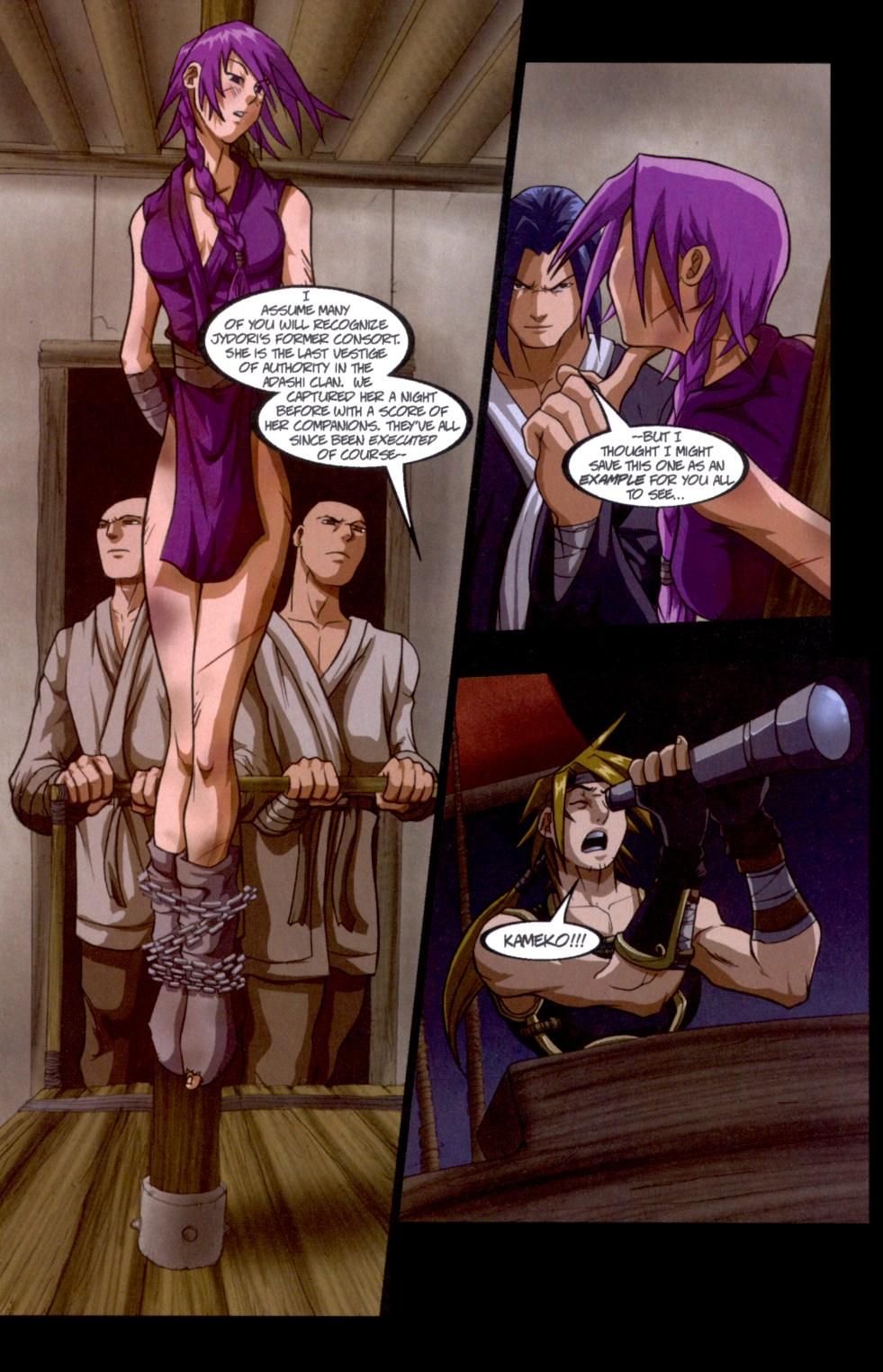 Read online Shidima comic -  Issue #6 - 10